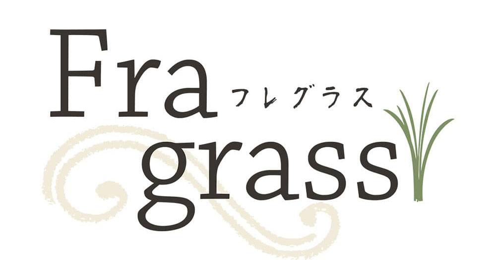 い草フレグラス